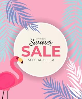 Fundo abstrato de venda de verão. ilustração