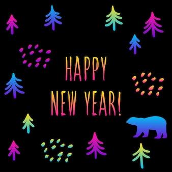 Fundo abstrato do cartão da festa de ano novo