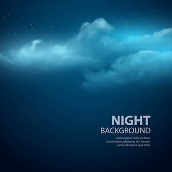 Fundo abstrato do céu noturno
