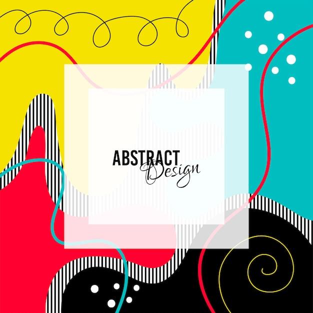 Fundo abstrato. estilo moderno e minimalista.