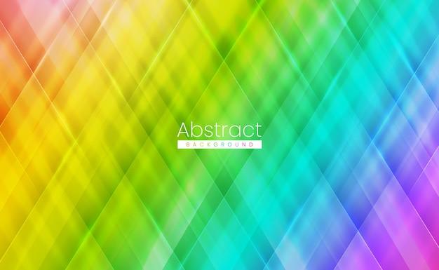 Fundo abstrato moderno colorido com superfície brilhante de textura macia