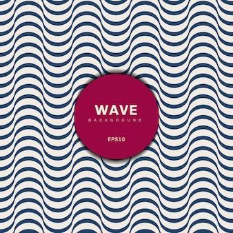 Fundo abstrato moderno onda azul. textura de padrão de listras onduladas.