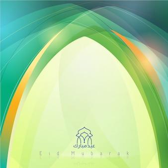 Fundo abstrato para saudação islâmica eid mubarak