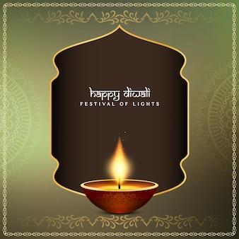 Fundo abstrato religioso feliz festival de diwali