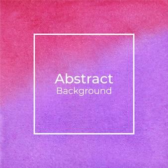 Fundo abstrato textura aquarela vermelho e violeta
