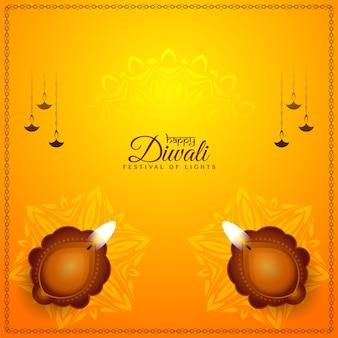 Fundo amarelo brilhante do happy diwali festival com diya