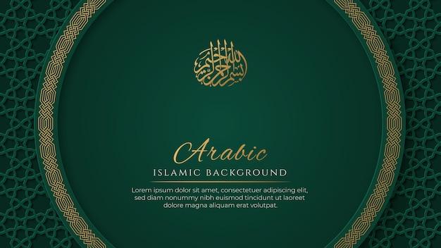 Fundo árabe elegante em formato de círculo islâmico de luxo verde e dourado com padrão islâmico