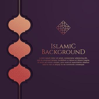 Fundo árabe islâmico com padrão geométrico ornamental e espaço de cópia