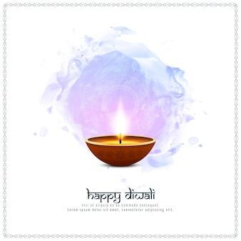 Fundo artístico de diwali feliz abstrato