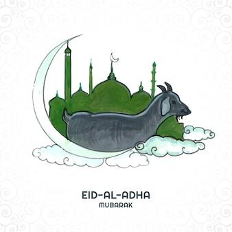 Fundo bonito do cartão do conceito eid-ul-adha