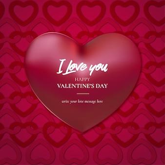 Fundo bonito do dia dos namorados com padrão de corações