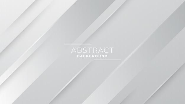 Fundo branco e cinza elegante abstrato