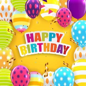 Fundo brilhante de balões de feliz aniversário
