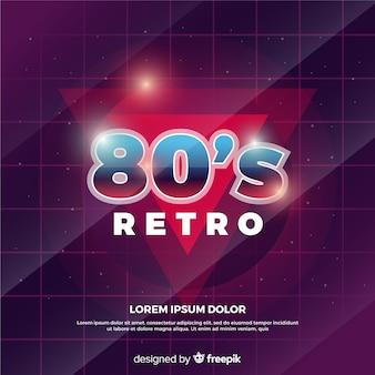 Fundo brilhante dos anos 80