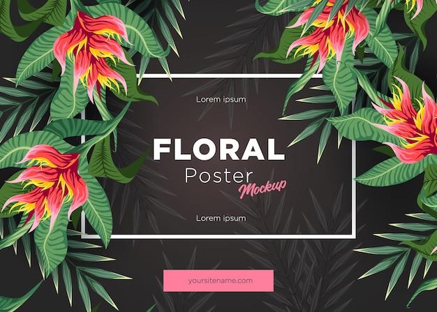 Fundo brilhante tropical com plantas da selva. padrão exótico com folhas tropicais