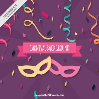 Fundo carnaval com máscaras e serpentina
