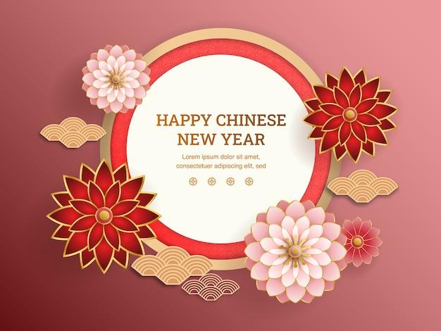 Fundo chinês de flores vermelhas e rosa em estilo de corte de papel. palavras em chinês: feliz ano novo. objetivo