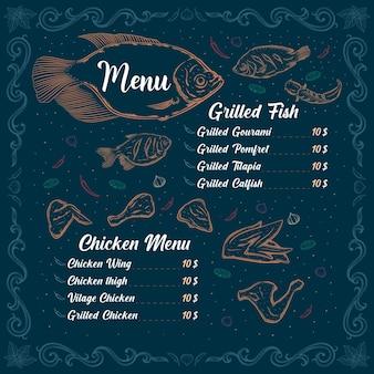 Fundo clássico do modelo do menu do restaurante