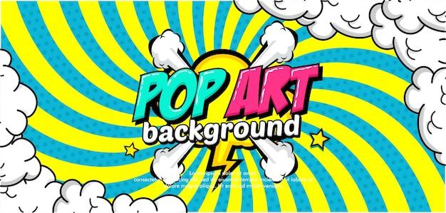 Fundo colorido da arte pop com nuvem