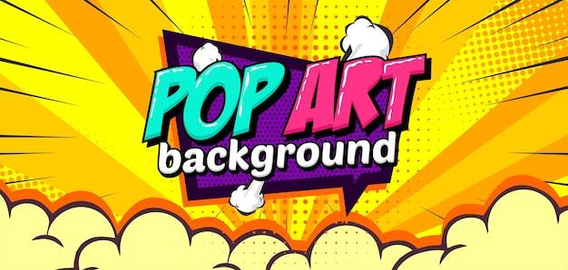 Fundo colorido da arte pop moderno com nuvem
