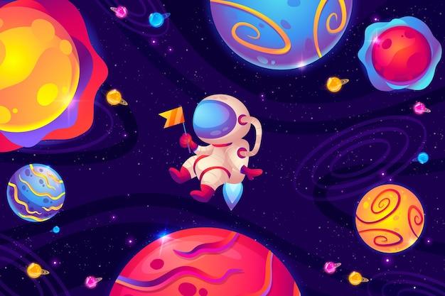 Fundo colorido da galáxia de desenho animado