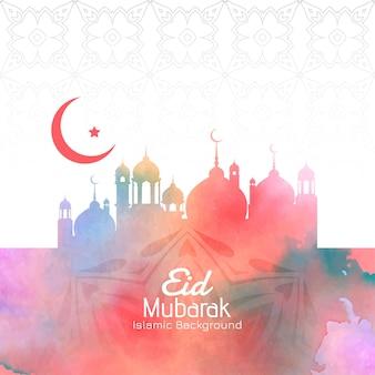 Fundo colorido da mesquita em aquarela do festival eid mubarak