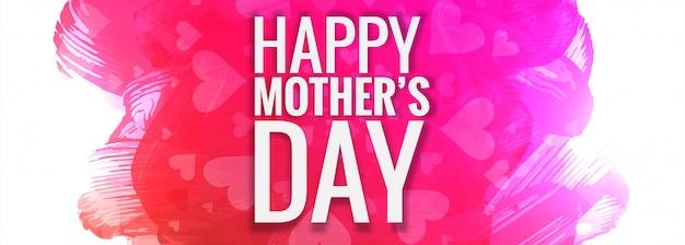 Fundo colorido de dia das mães