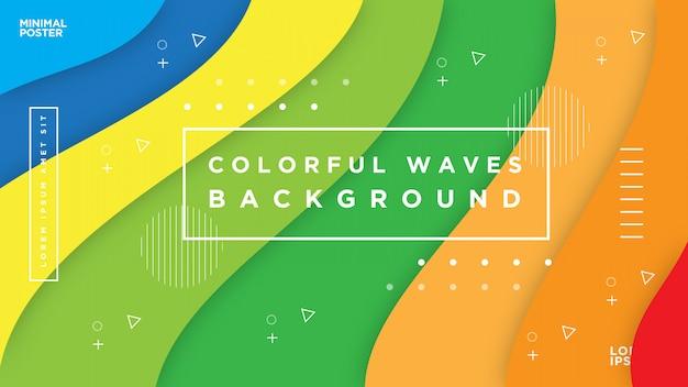 Fundo colorido de onda vibrante colorido dinâmico