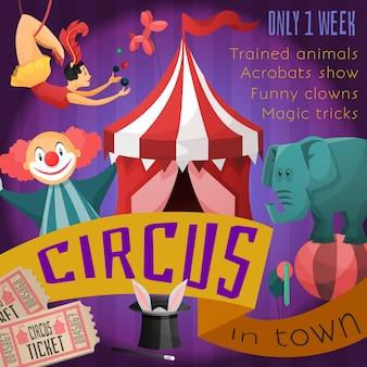 Fundo colorido do circo