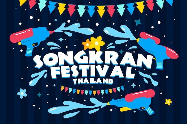 Fundo colorido festival songkran