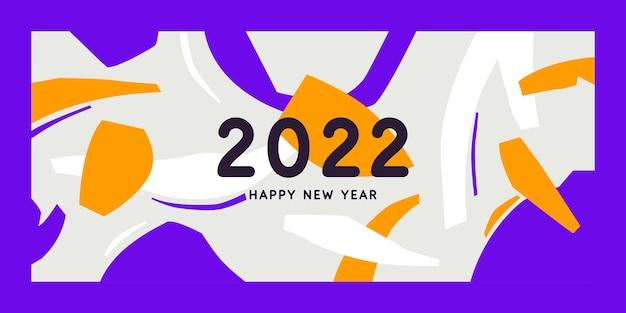 Fundo com a inscrição feliz ano novo 2022 ilustrações com formas planas desenhadas à mão