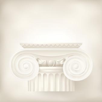 Fundo com coluna iônica