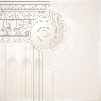 Fundo com elemento arquitectónico