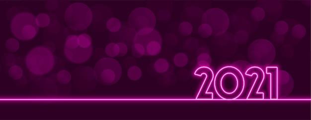 Fundo com luzes de néon roxo e bokeh