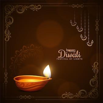 Fundo com moldura elegante do feliz festival de diwali