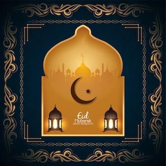 Fundo com moldura elegante do festival islâmico eid mubarak