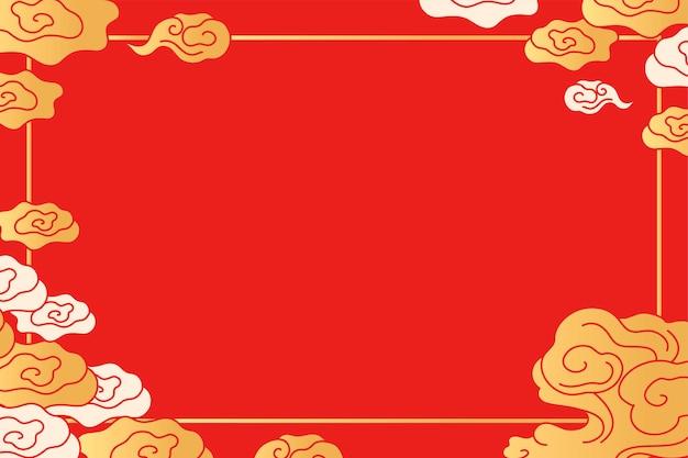 Fundo com moldura vermelha, ilustração vetorial de nuvem oriental