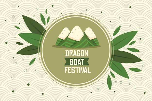Fundo com zongzi para barco-dragão