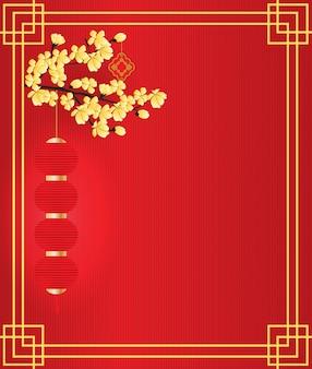 Fundo comemorando o ano novo chinês.