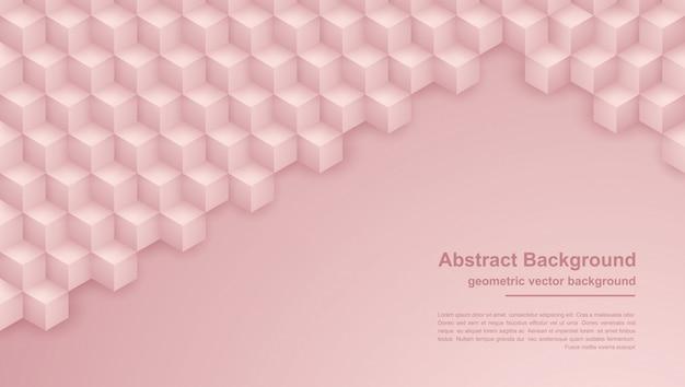 Fundo cor-de-rosa abstrato da textura com formas do hexágono.