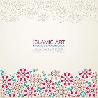 Fundo criativo islâmico com mosaico colorido