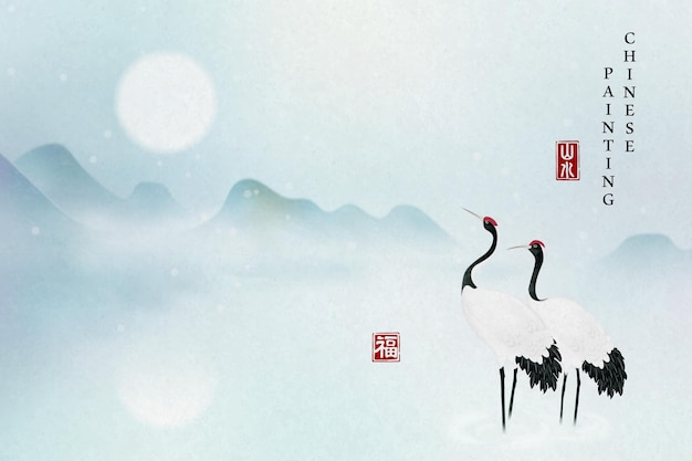 Fundo da arte da pintura de tinta chinesa com vista da paisagem tranquila da lua cheia da montanha e o pássaro do guindaste chinês em pé no lago.