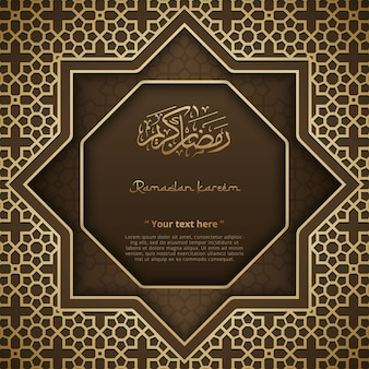 Fundo da arte islâmica ramadan kareem