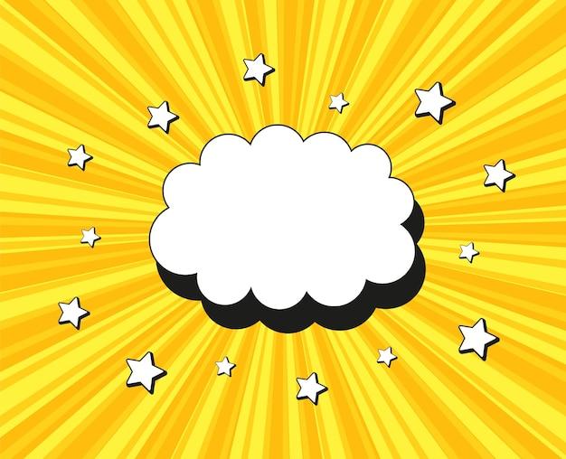 Fundo da arte pop. padrão de meio-tom em quadrinhos com bolha do discurso. textura starburst amarela. vetor