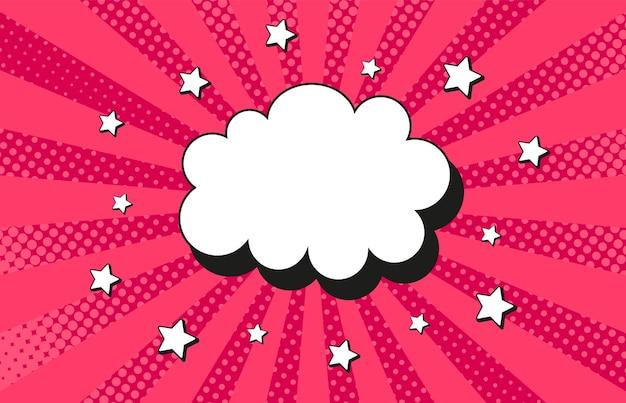 Fundo da arte pop. padrão de quadrinhos de meio-tom. banner rosa sunburst com bolha do discurso. estampa de desenho animado