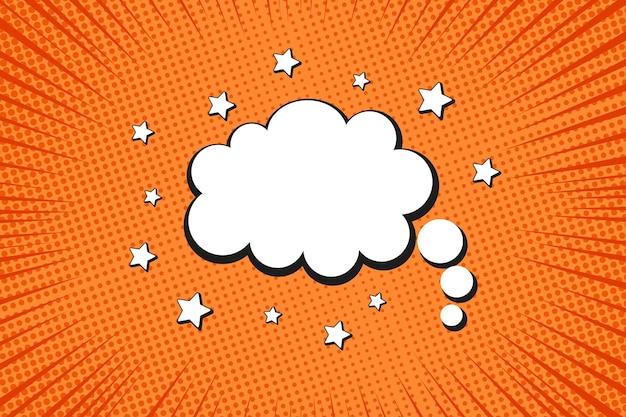 Fundo da arte pop. textura de meio-tom em quadrinhos com bolha do discurso. padrão starburst laranja. vetor