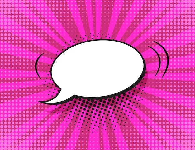 Fundo da arte pop. textura de meio-tom rosa. ilustração vetorial.