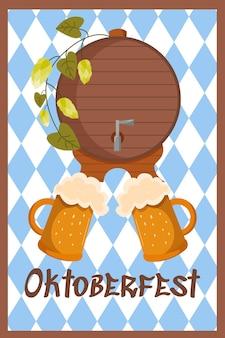 Fundo da bandeira festiva da oktoberfest evento da alemanha festival da cerveja barril de madeira e canecas com bebidas