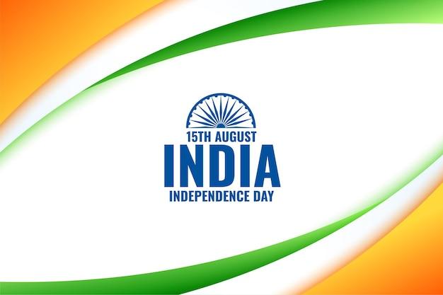 Fundo da bandeira tricolor do dia da independência da índia