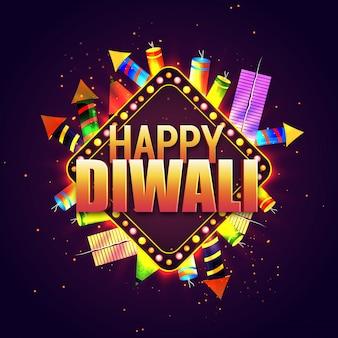 Fundo da celebração de diwali com texto e fogos de artifício.